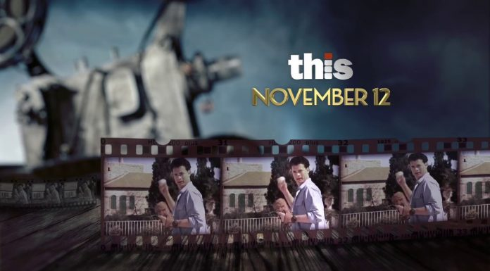 Tom Hanks - THIS TV 10 Second Promo